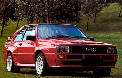 Audi Sport Quattro Corto (SWB - Short Wheel Base)