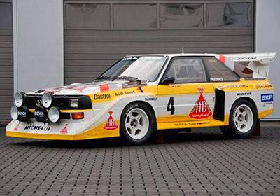 Audi Sport Quattro S1 E2 (Grupo B)