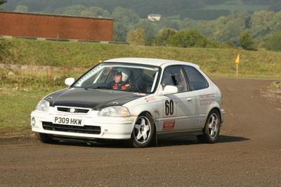 Honda Civic EK4 1996